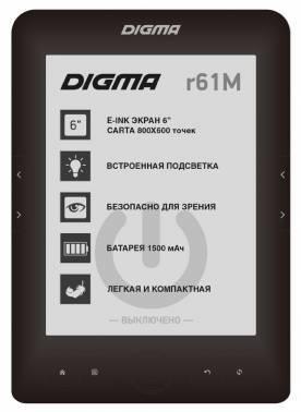 """Электронная книга 6"""" Digma R61M черный"""
