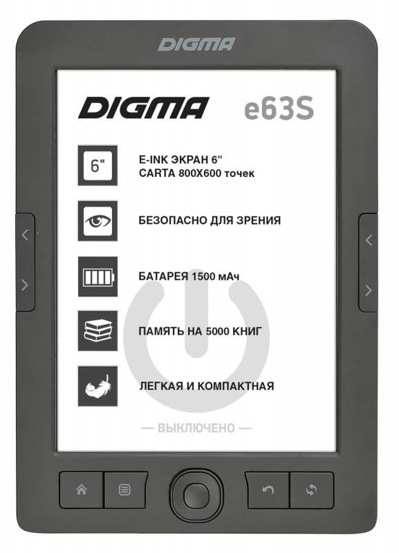 "Электронная книга 6"" Digma E63S темно-серый - фото 1"