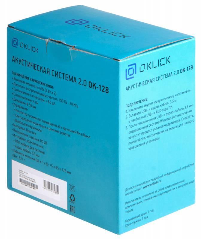 Колонки Oklick OK-128 черный (D8) - фото 11
