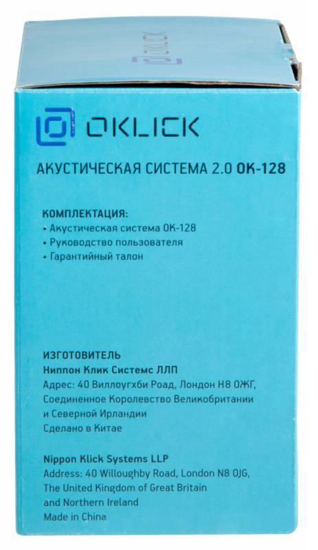 Колонки Oklick OK-128 черный (D8) - фото 12