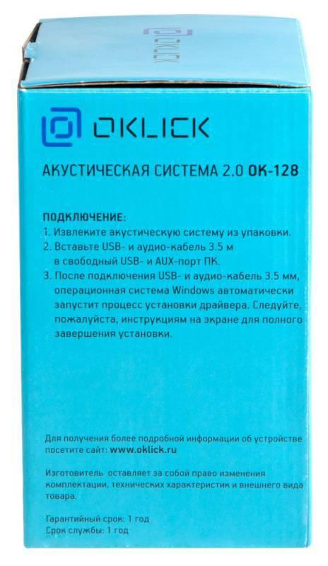 Колонки Oklick OK-128 черный (D8) - фото 13
