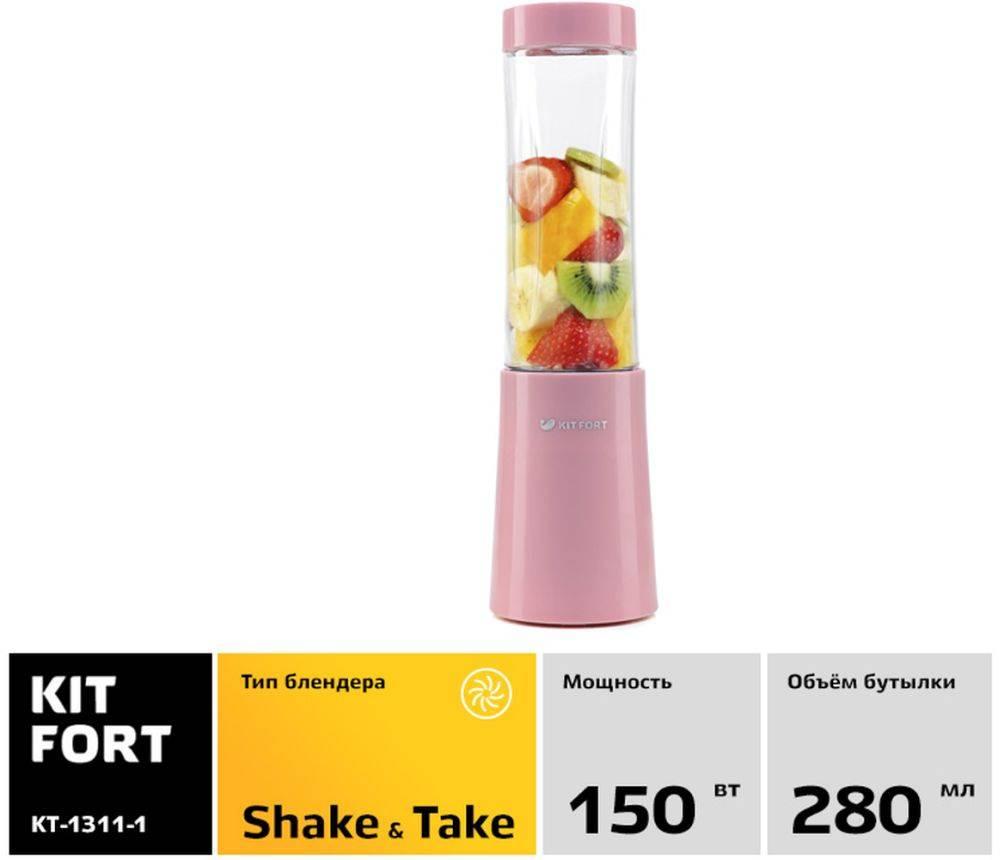Блендер стационарный Kitfort КТ-1311-1 розовый - фото 3