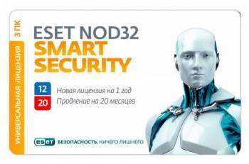 ПО Eset NOD32 Smart Security Family - универ лиц продл на 20 мес или новая на 3 устройства 1 год Card (NOD32-ESM-1220(CARD)-1-3)
