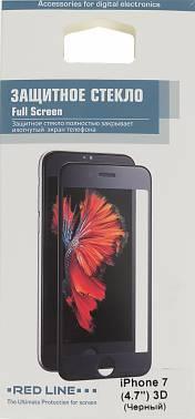 Защитное стекло Redline для Apple iPhone 7 (УТ000009792)