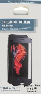 Защитное стекло Redline для Apple iPhone 7 Plus (УТ000009794)