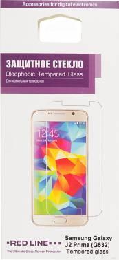 Защитное стекло Redline для Samsung Galaxy J2 Prime G532