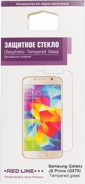 Защитное стекло Redline для Samsung Galaxy J5 Prime G570 (УТ000009909)