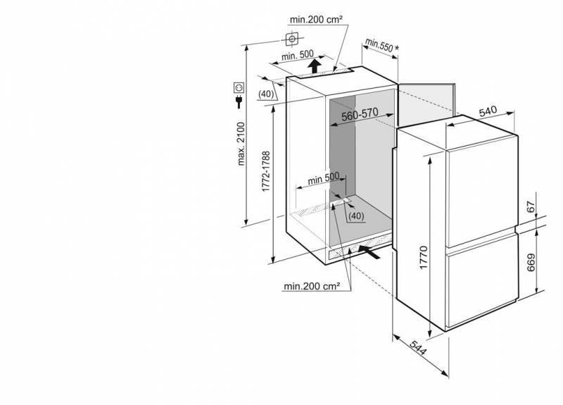 Холодильник Liebherr ICS 3334 белый - фото 3