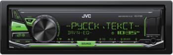 Автомагнитола JVC KD-X143, типоразмер 1DIN, максимальная мощность 4x50Вт, фронтальный USB-порт, монохромный дисплей