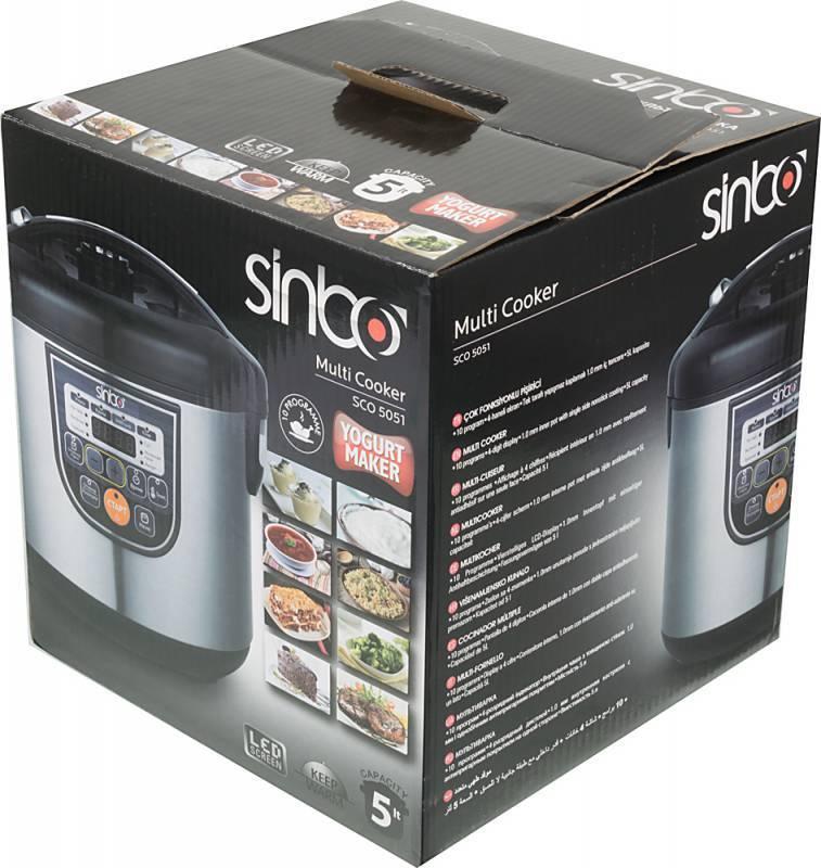Мультиварка Sinbo SCO 5051 серебристый/черный - фото 8