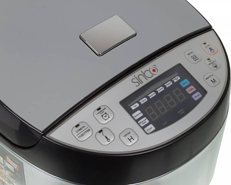 Мультиварка Sinbo SCO 5054 серебристый/черный - фото 4