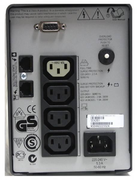 ИБП APC Smart-UPS SC SC420I черный - фото 2
