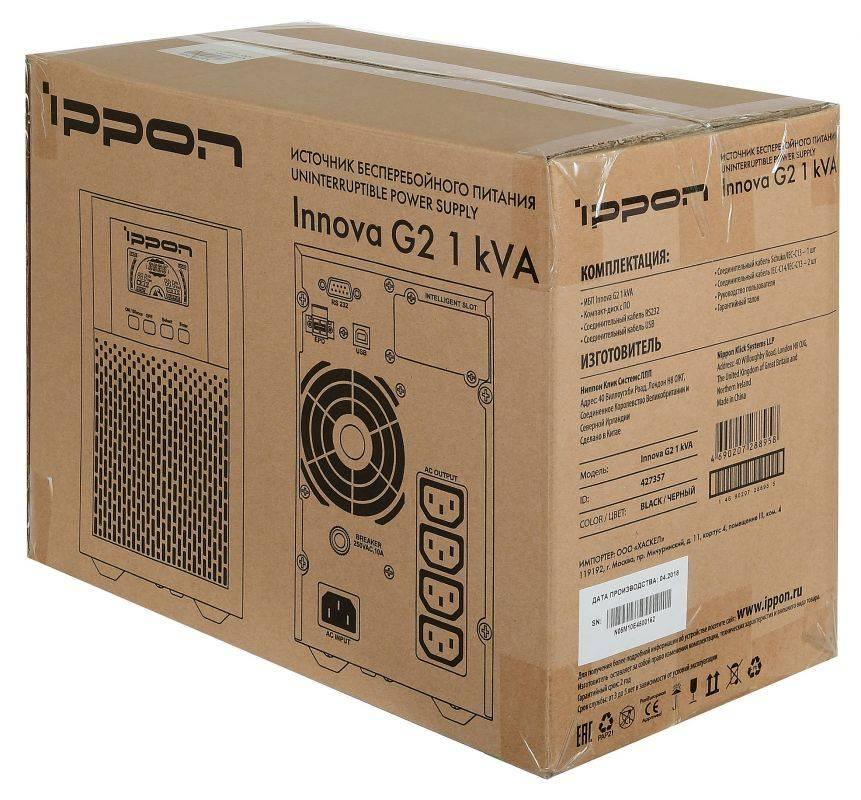 ИБП Ippon Innova G2 1000 черный (G2 1000) - фото 17