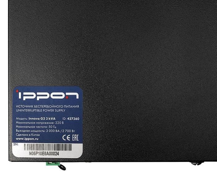 ИБП Ippon Innova G2 3000 черный (G2 3000) - фото 8