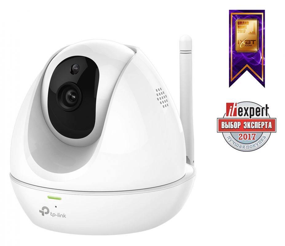 Камера видеонаблюдения TP-Link NC450 белый - фото 1