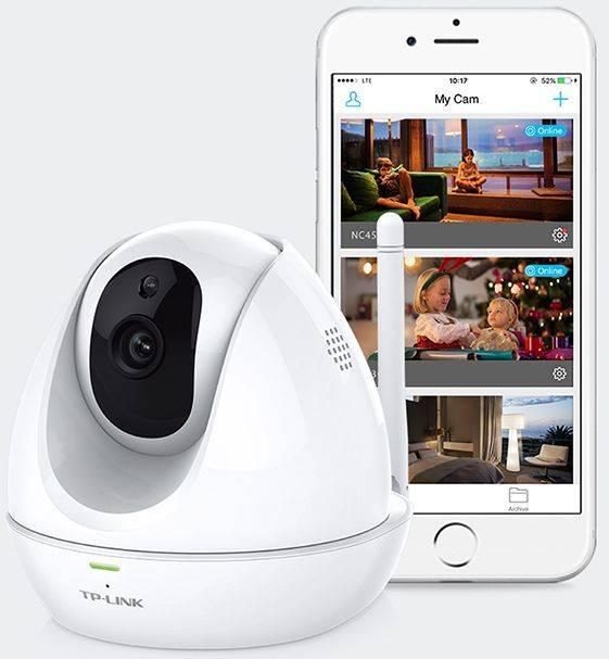 Камера видеонаблюдения TP-Link NC450 белый - фото 4