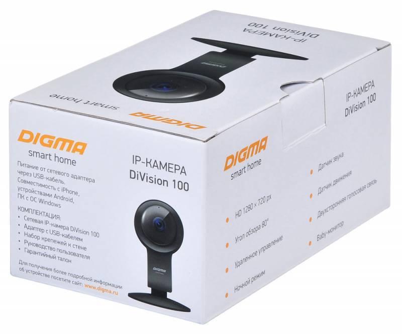 Видеокамера IP Digma DiVision 100 черный - фото 12