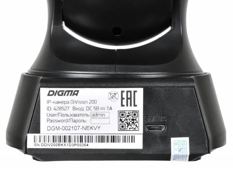 Видеокамера IP Digma DiVision 200 черный (DV200) - фото 8