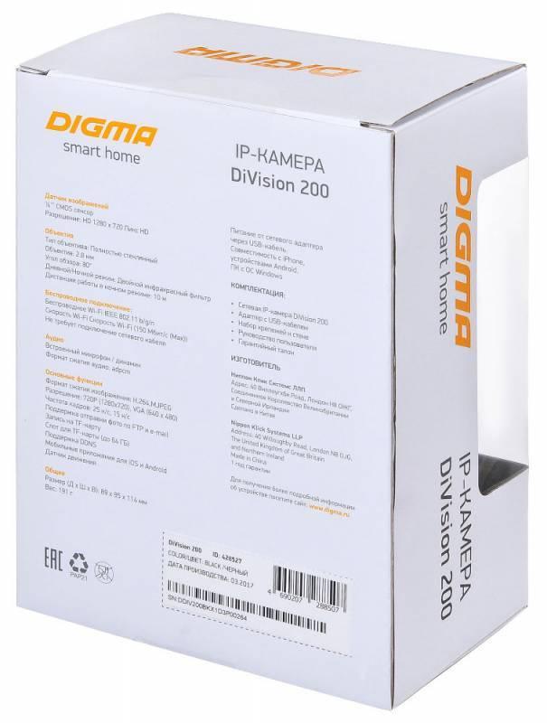 Видеокамера IP Digma DiVision 200 черный (DV200) - фото 12