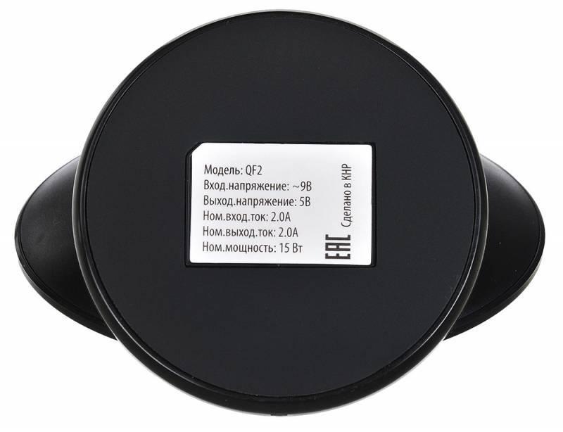 Беспроводное зар./устр. Buro QF2 QC3.0 черный - фото 6