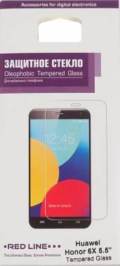Защитное стекло Redline для Huawei Honor 6x