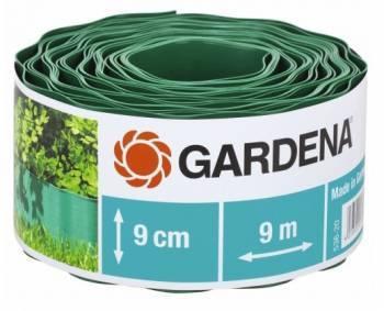 Бордюр Gardena 00536-20.000.00