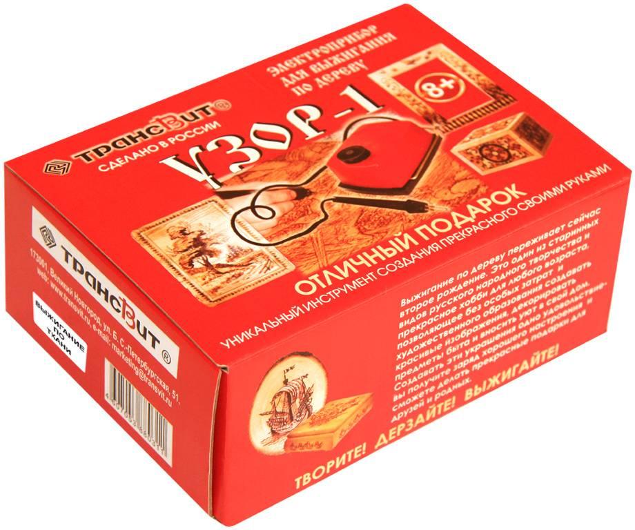 Прибор для выжигания Трансвит УЗОР-1 - фото 1