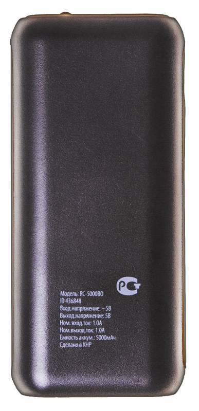 Мобильный аккумулятор BURO RC-5000BO черный - фото 4