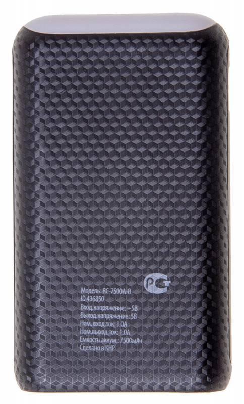 Мобильный аккумулятор BURO RC-7500A-B черный - фото 4