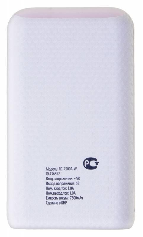 Мобильный аккумулятор BURO RC-7500A-W белый - фото 4