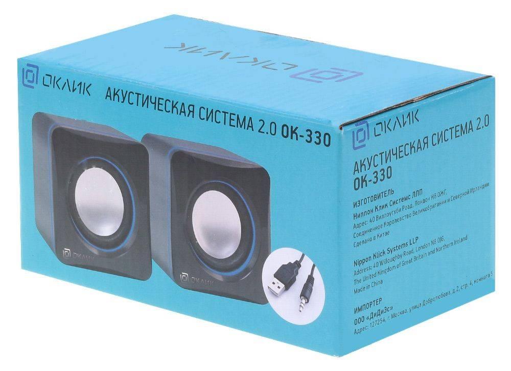 Колонки Oklick OK-330 черный (HS-01) - фото 9