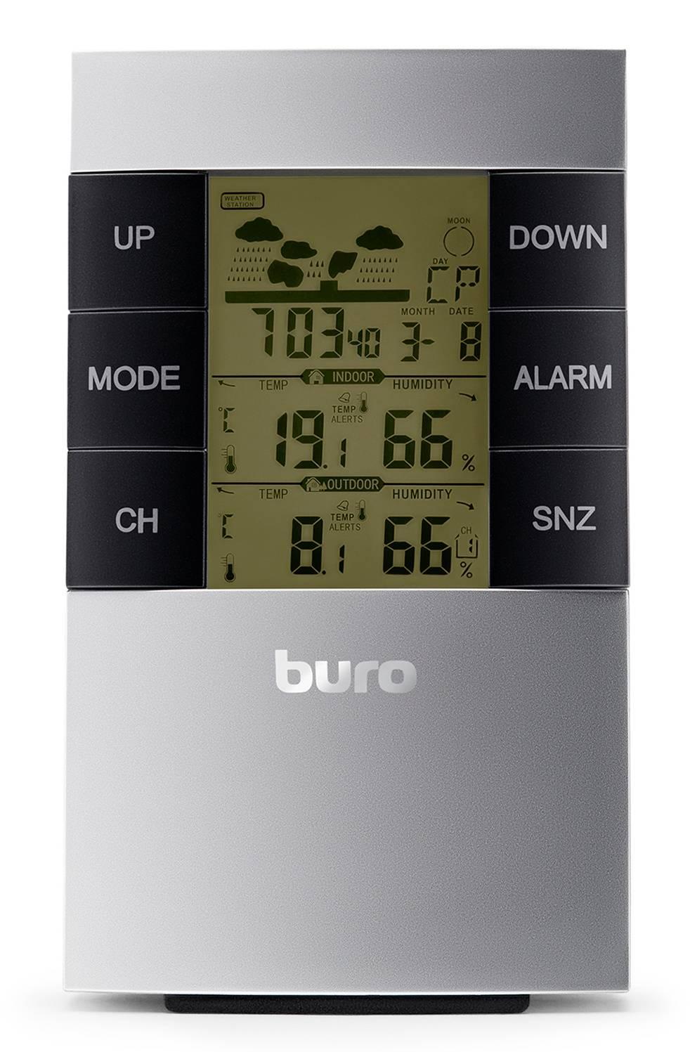 Погодная станция Buro H146G серебристый - фото 1
