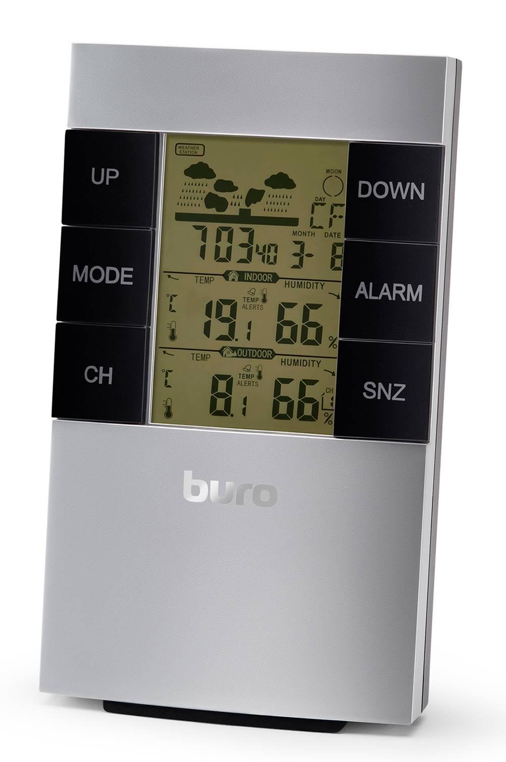 Погодная станция Buro H146G серебристый - фото 2