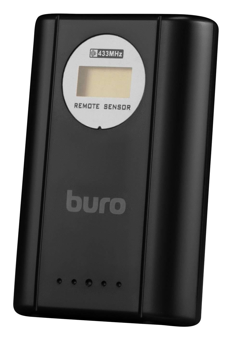Погодная станция Buro H146G серебристый - фото 6