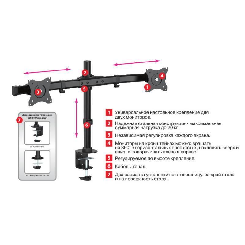 Кронштейн для мониторов Arm Media LCD-T42 черный (10165) - фото 3