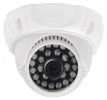 Камера видеонаблюдения Falcon Eye FE-D720MHD / 20M белый