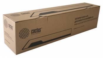 Аккумулятор для электросамоката Cactus CS-ESPART_S2BAT4400 белый