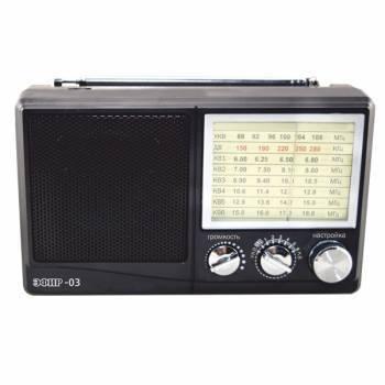 Радиоприемник Сигнал Эфир-03 черный