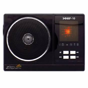 Радиоприемник Сигнал Эфир-10 черный (17821)