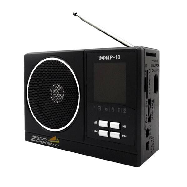 Радиоприемник Сигнал Эфир-10 черный (17821) - фото 2