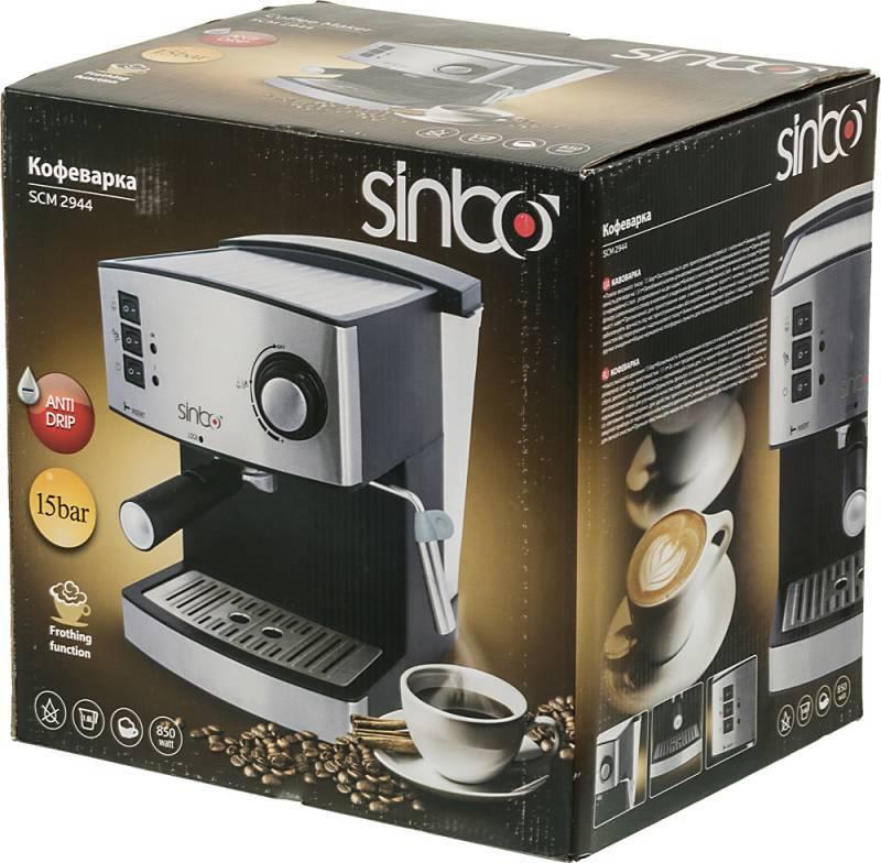 Кофеварка эспрессо Sinbo SCM 2944 черный - фото 11