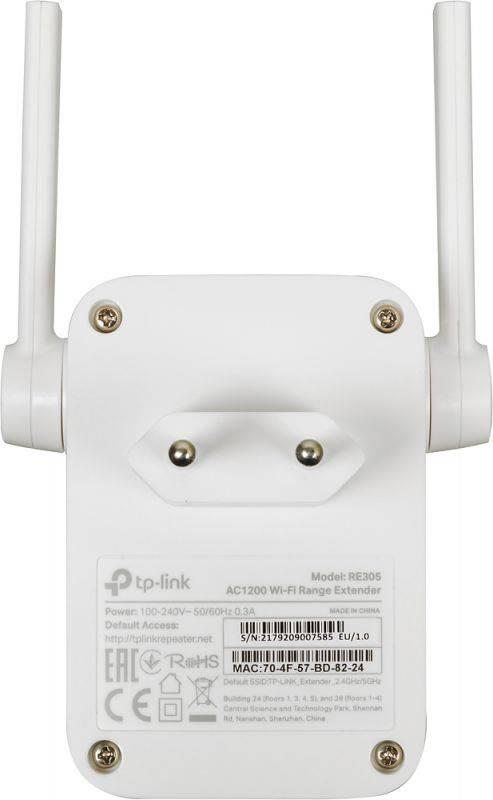 Повторитель беспроводного сигнала TP-Link RE305 белый - фото 6