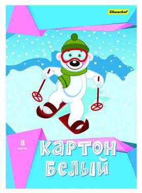 Картон белый Silwerhof 918099-14 / 1 мелов. 8л. A4 Белый мишка 230г / м2 1диз. обл.мел.картон папка