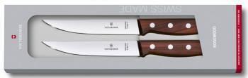 Набор кухонных ножей Victorinox Wood дерево (5.1120.2G)