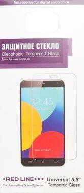 """Защитное стекло Redline для смартфонов 5.5"""" (УТ000007108)"""