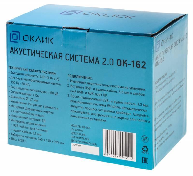 Колонки Oklick OK-162 черный 2.0 - фото 12