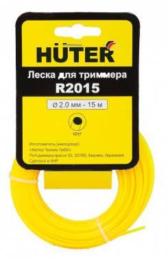 Леска для садовых триммеров Huter R2015 круг