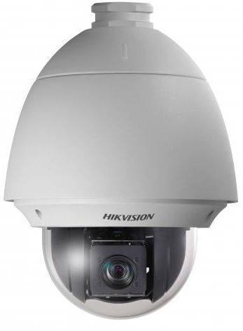 Видеокамера IP Hikvision DS-2DE4220W-AE белый - фото 1