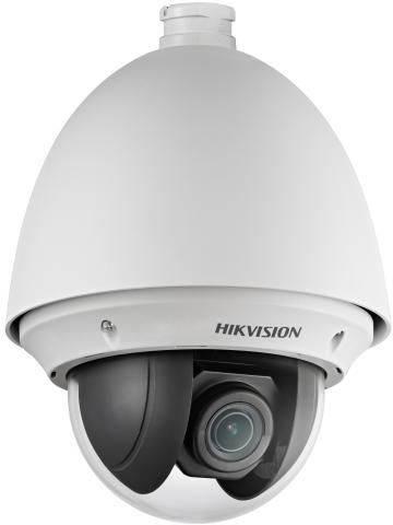 Видеокамера IP Hikvision DS-2DE4220W-AE белый - фото 2