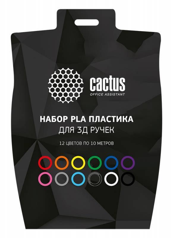 Пластик для ручки 3D Cactus CS-3D-PLA-12x10M PLA Pro d1.75мм L10м 12цв. - фото 1